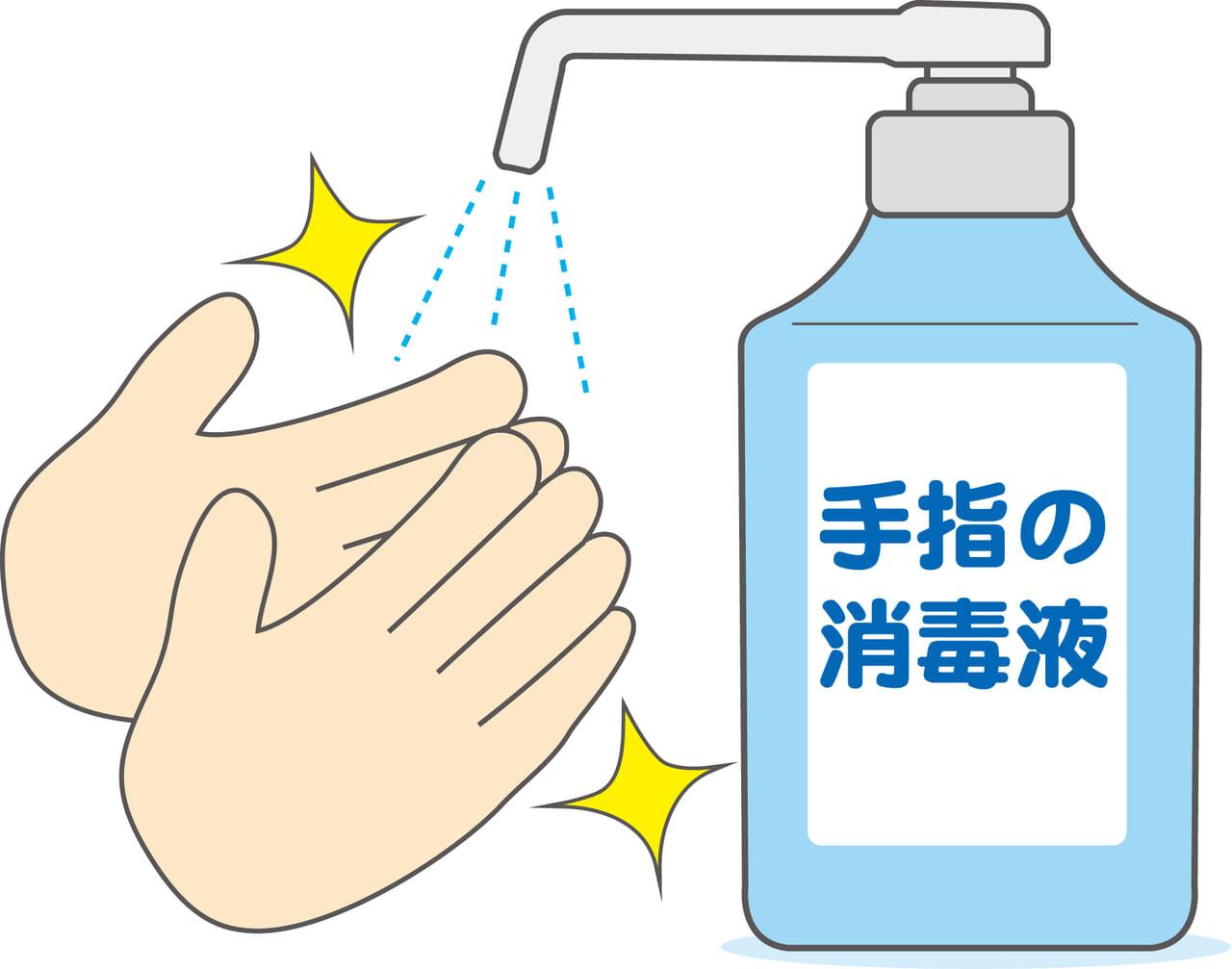保存瓶の殺菌消毒 | 保存方法まとめ隊