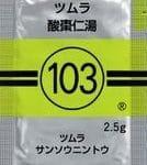 酸棗仁湯の効果と副作用