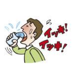急性アルコール中毒の症状、対処法・治療法について詳しくお伝えしていきます。