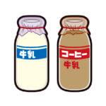 薬と牛乳・こーひーなど清涼飲料水の飲み合わせについて